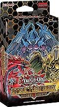 Yugioh TCG Card Game: Sacred Deck