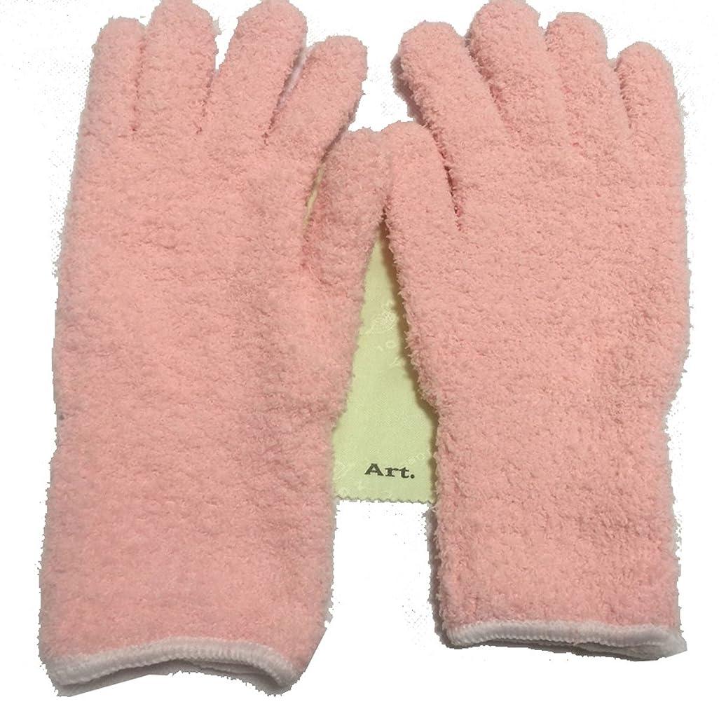 見物人ヒープたくさんの手袋タオル 日本製 ヘアドライ 手袋 マイクロファイバーグローブ 即乾 吸水 髪 ドライヤータオル ふわふわ 柔らか【Art.アートドット】 (2枚, ピンク)