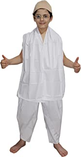 Gandhi Ji fancy dress for kids,National Hero/freedom fighter Costume for Independence Day/Republic Day