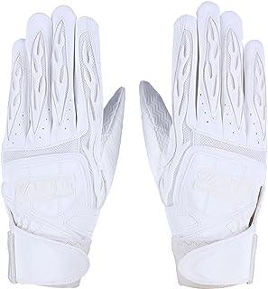 ZETT(ゼット) 高校野球対応 バッティンググローブ 両手 プロステイタス BG418HS