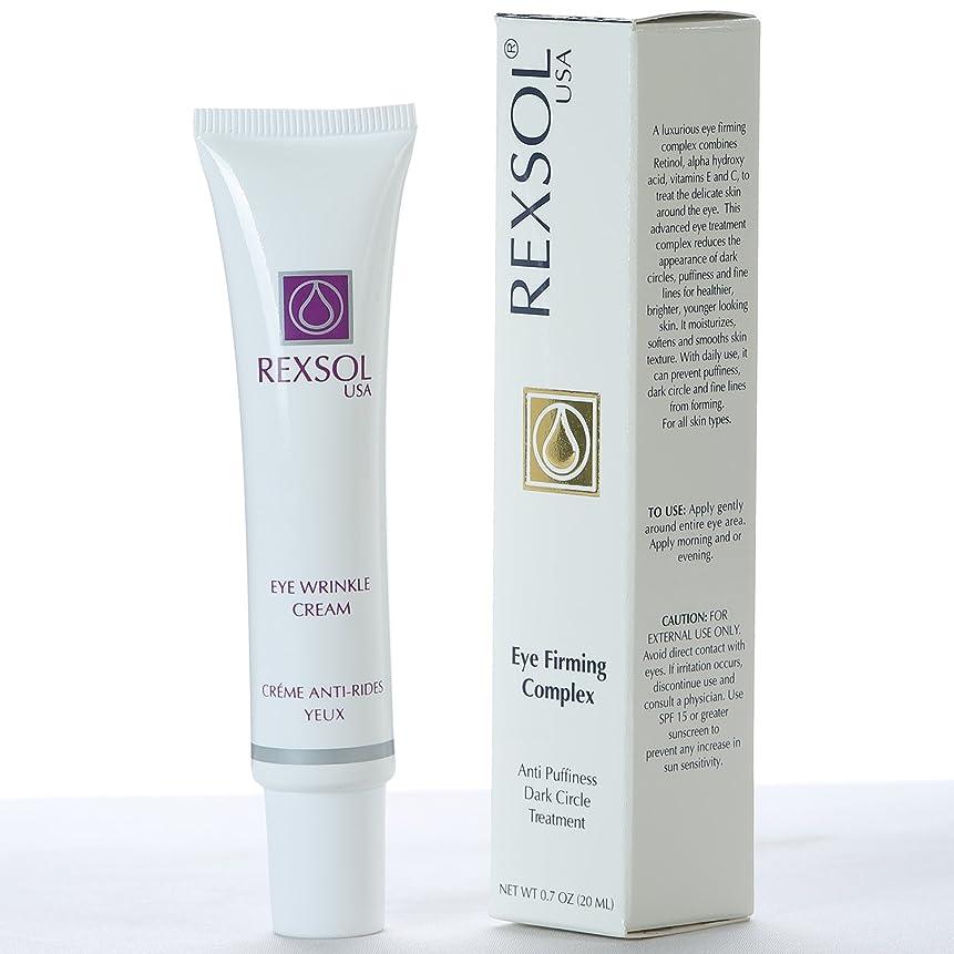チャーム道路不規則なREXSOL Eye Firming Complex Anti-Puffiness & Dark Circle Treatment (20 ml / 0.7 fl oz)