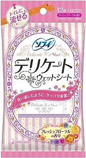 ソフィ デリケートウェットシート フレッシュフローラルの香り 6枚入×2コ