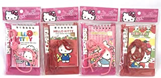 Sanrio Hello Kitty Red Pink Note Pad / Pen Stationary 4PCS Set