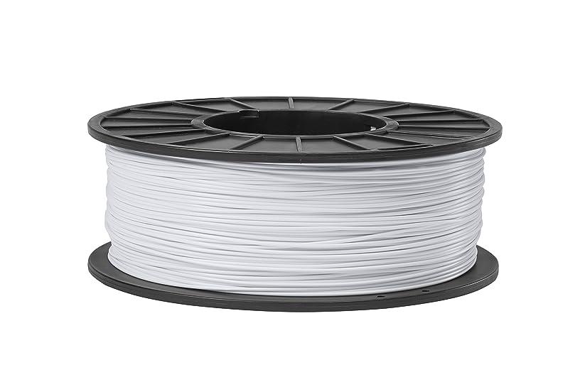 ABS 3D Filament 3MM Diameter - White -5lb