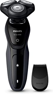 Philips 飞利浦 5000系列 男士防水电动剃须刀S5270/06 带精密修剪器(英国2针浴室插头)
