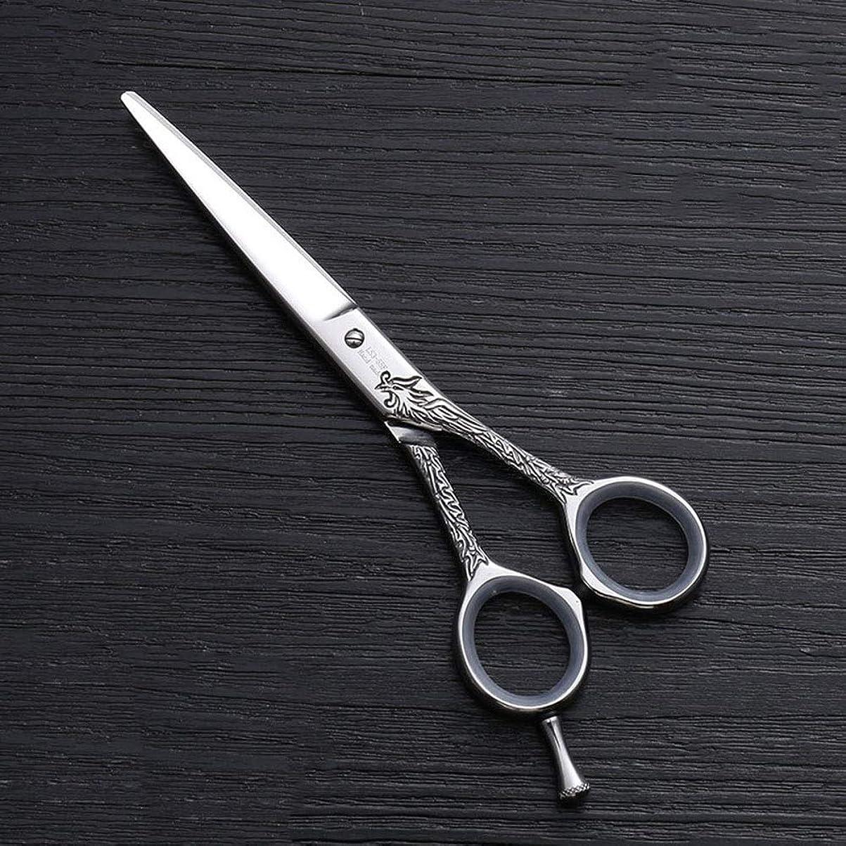理髪用はさみ 5.5インチ理髪はさみトリミング前髪ファルトはさみ440Cステンレス鋼理髪はさみヘアカットはさみステンレス理髪はさみ (色 : Silver)