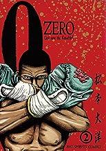 ZERO(ゼロ)(2) (ビッグコミックス)