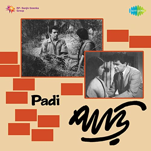 Padi (Original Motion Picture Soundtrack) by Salil Chowdhury
