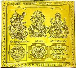 Shri Laxmi Samput Yantra/Ganesh Laxmi Saraswati Yantra in Thick Copper/Gold Plated/Pure Silver Premium Quality (3 Inch X 3...