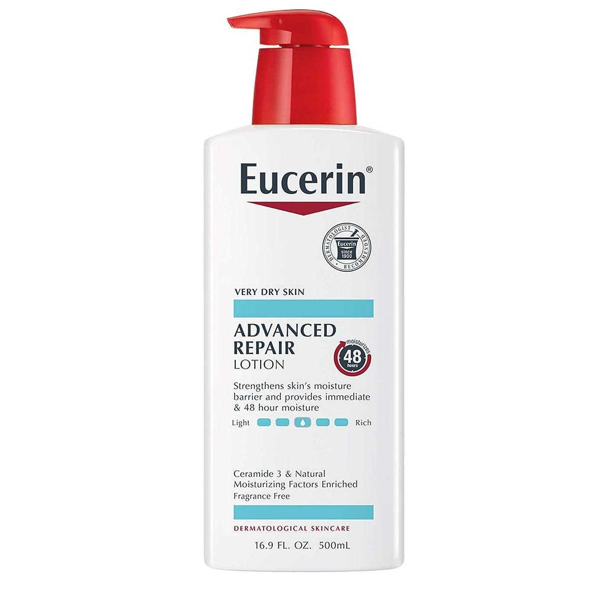 スーツケースリーン相談Eucerin Plus Smoothing Essentials Fast Absorbing Lotion 500 ml (並行輸入品)