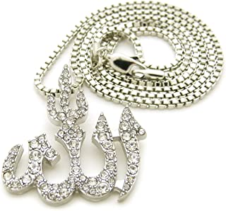 Arabic Allah Pendant 24 inches Various Chain Necklace in Gold, Silver Tone Plated