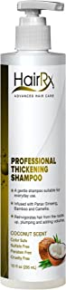 HairRx Professional Thickening Shampoo with Pump, Luxurious Lather, Coconut Scent, 10 Ounce