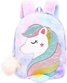 CBOALOGR Cute Plush Unicorn Toddler Mini Travel Bag Princess Plush Backpack for Girls 1-6 years