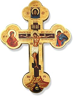 Wooden Crucifix Icon Wall Cross Crucifixion of Christ Virgin Mary Saint John The Beloved Skull 8 Inch