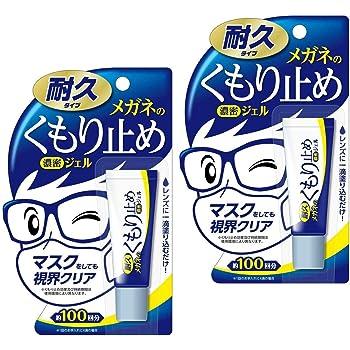 ソフト99 耐久タイプ メガネのくもり止め濃密ジェル 強力 くもり止め メガネ めがね 眼鏡 サングラス ゴーグル お手入れ クリーナー 花粉症 スキー スノボ 雨の日 くもり防止 アンチフォッグ 曇り止め