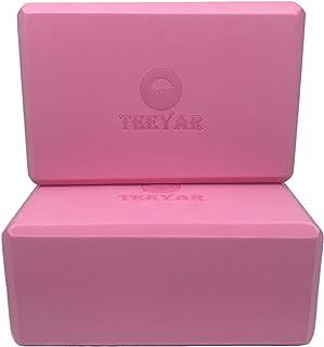 ヨガブロック 2個セット 2サイズ 高密度 全14色 初心者/上級な ヨガぶろっく(3年保証) (Yoga Block Set)