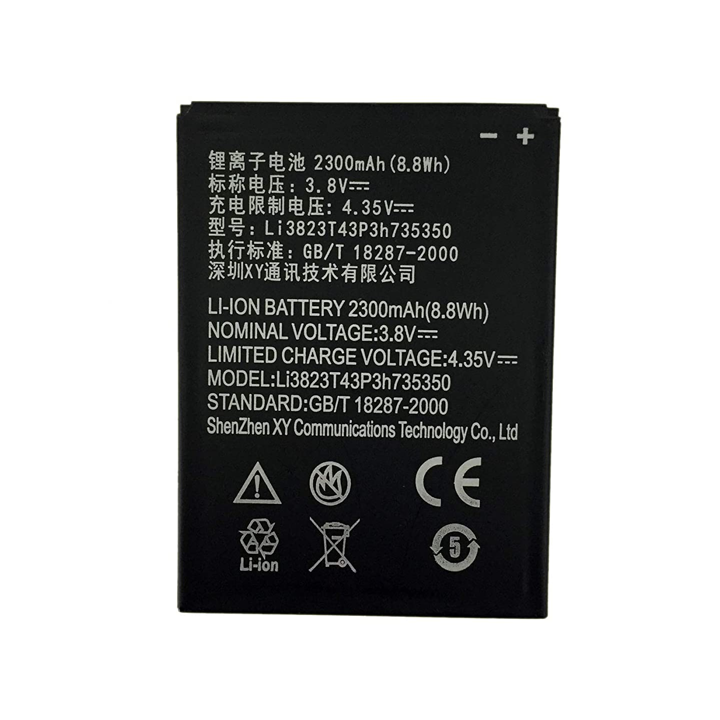 for Cricket ZTE Grand X Z777 Replacement Battery Li3823T43P3h735350