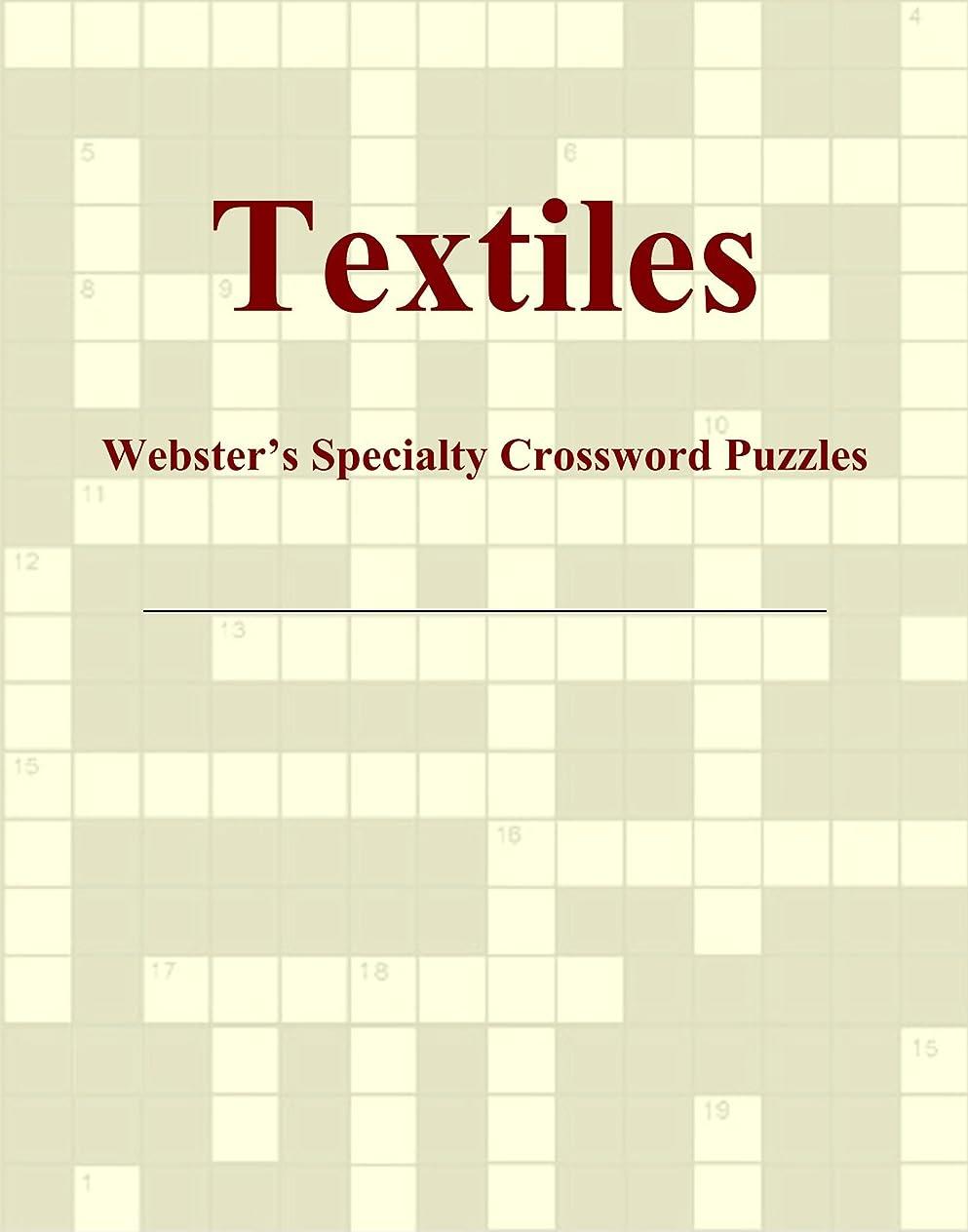 川トランクライブラリ受信Textiles - Webster's Specialty Crossword Puzzles