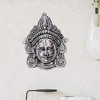 Collectible India Goddess Durga Metal Wall Hanging - Metal Durga Kali Ma Wall Art Sculpture - Diwali Decoration Items for ...