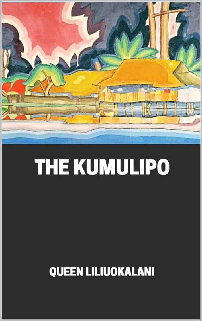 連想発見する薬を飲むThe Kumulipo (English Edition)