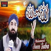Allah Hu Allah Hu - Single