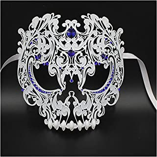 Metal Laser Cut Full Face Skull Masquerade Mask Halloween Cosplay Ball Prom Party Mask