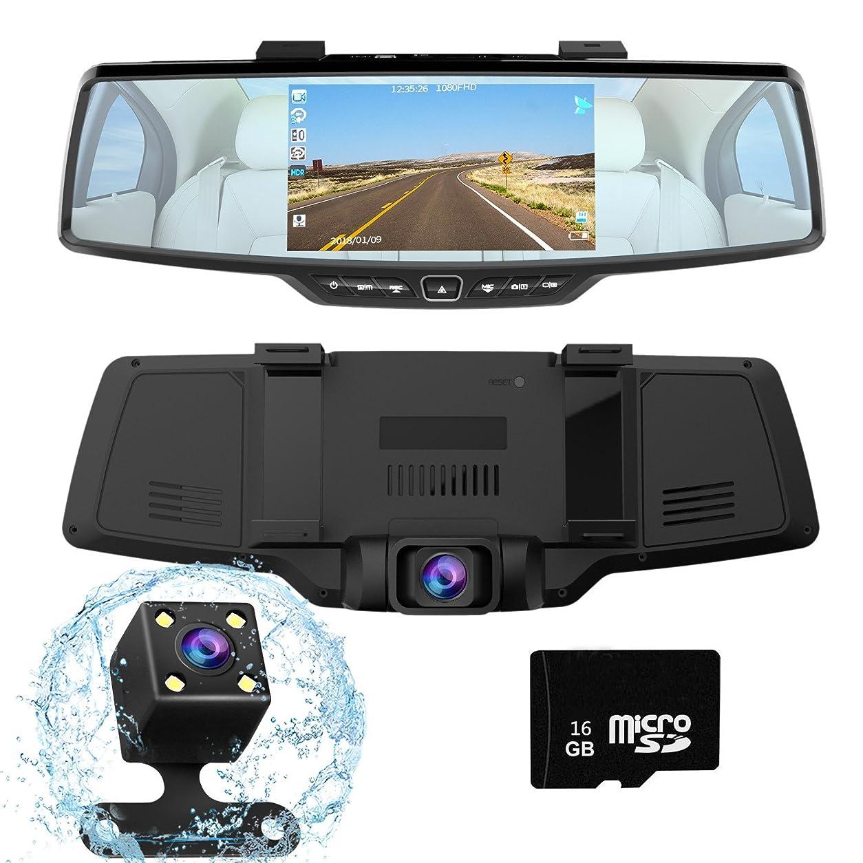 政令振るうぬいぐるみYOKOO ドライブレコーダー 前後カメラ バックミラー型 gps機能搭載 16G Micro SDカード付属 暗視カメラ ミラーモニター リアカメラ 防水 バックカメラ Sony323 170度広角レンズ 5.0インチ 駐車監視 常時録画