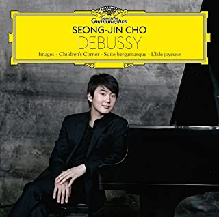 Debussy Images I & II; Suite Bergamasque; Children's Corner