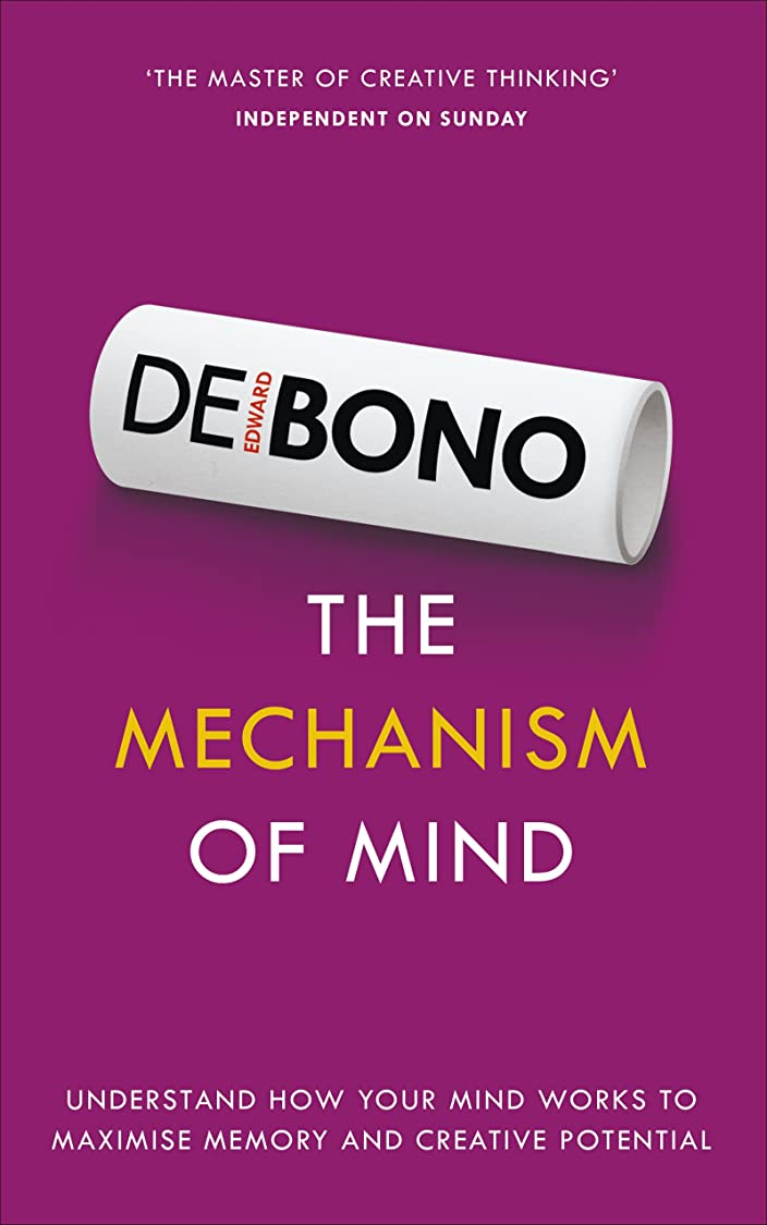 航空機行小石The Mechanism of Mind: Understand how your mind works to maximise memory and creative potential (English Edition)