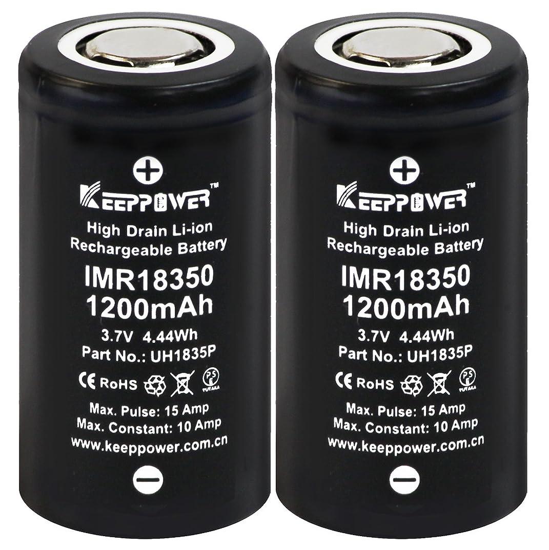 災難出身地堤防KEEPPOWER IMR 18350 1200mAh 15A リチウムマンガンバッテリー 2本