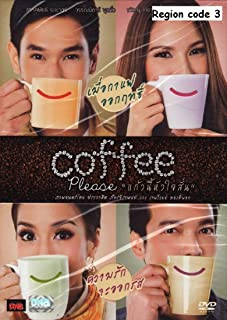 Coffee Please - Language : Thai - Subtitles : NO