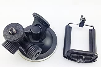 ePhotoInc Adjustable Swivel Car Mount Windshield Suction Holder Clamp for Mounting iPhone 6, iPhone 6 Plus,5, 4S, 4 for Video Camcorder Monitors PSC01