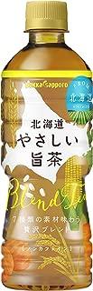 ポッカサッポロ 北海道やさしい旨茶 525ml ×24本