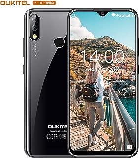 OUKITEL Y4800 SIMフリー スマホ本体48MP AIカメラ6GB RAM 128GB ROM Helio P70 6.3インチFHD水滴スクリーンAndroid 9.0 スマートフォン 4000mAh バッテリーフェイスおよび指紋ロック解除