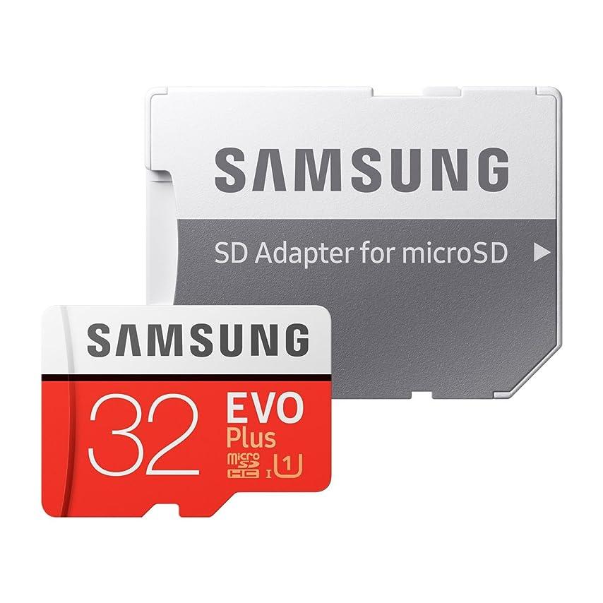 固執コンペ見込みSamsung microSDカード32GB EVOPlus Class10 UHS-I対応 Nintendo Switch 動作確認済 正規代理店保証品 MB-MC32GA/ECO