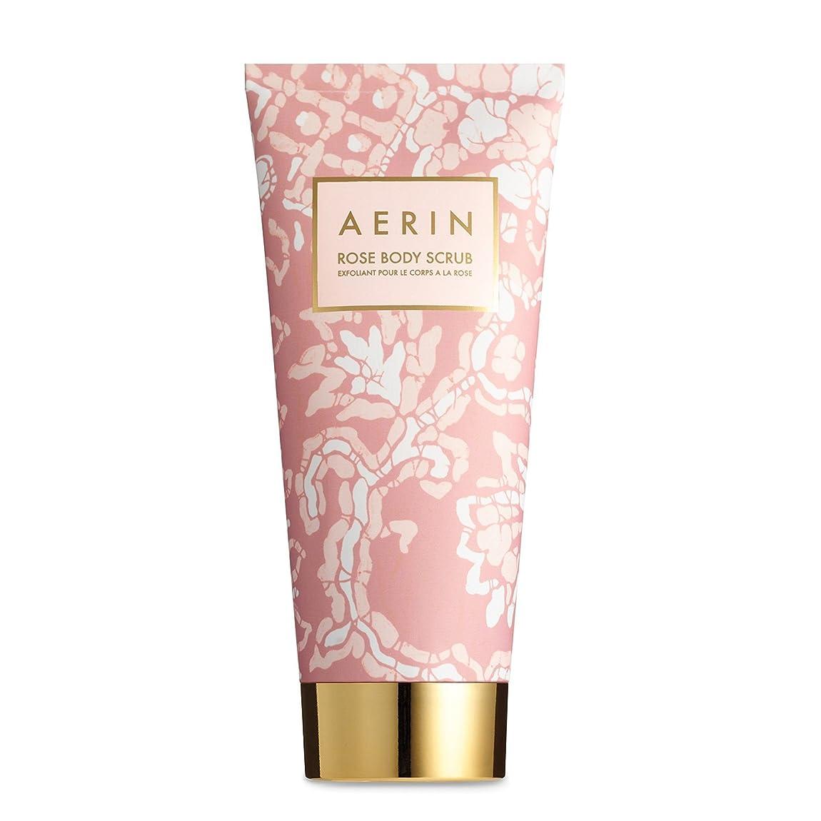 きゅうりクラウド協力AERIN Rose Body Scrub(アエリン ローズ ボディー スクラブ) 6.7 oz (200ml) by Estee Lauder