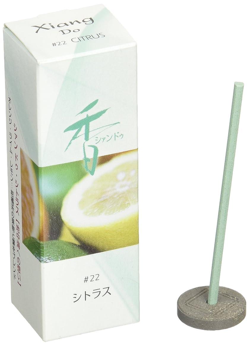 容赦ない依存のど松栄堂のお香 Xiang Do(シャンドゥ) シトラス ST20本入 簡易香立付 #214222