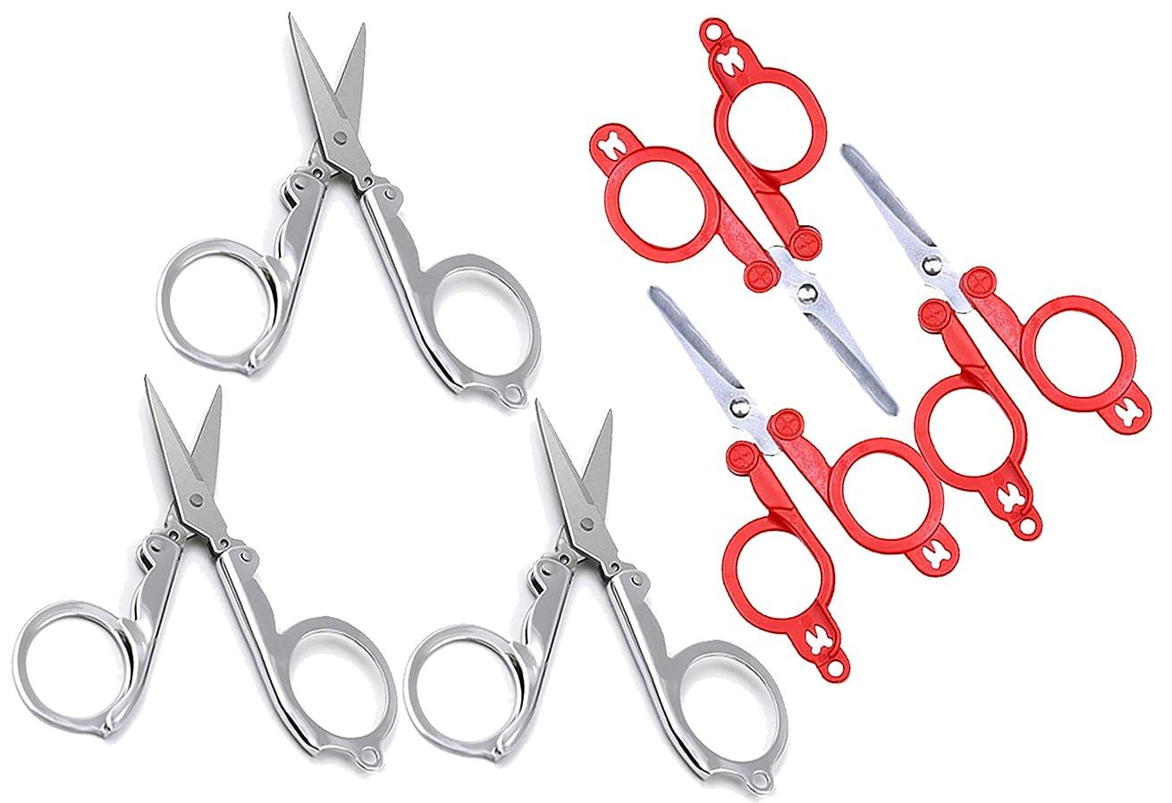 Folding Scissors Portable Foldable Travel Scissors 6 pcs