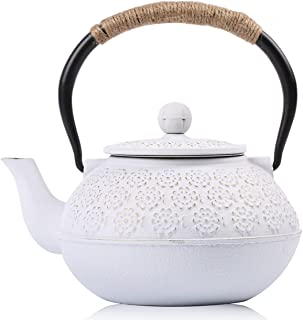 Best white japanese teapot Reviews