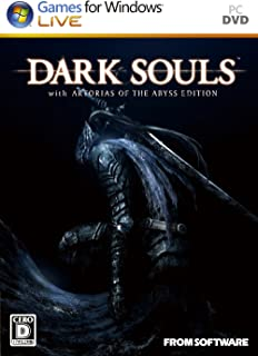 DARK SOULS with ARTORIAS OF THE ABYSS EDITION