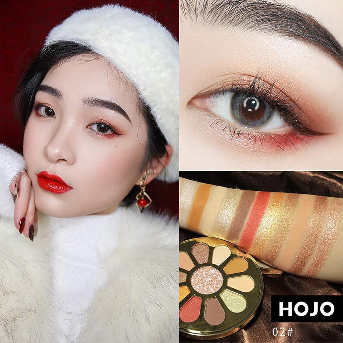 飲料承認する何でもAkane アイシャドウパレット HOJO ファッション 魅力的 高級 美しい 優雅な 花 綺麗 キラキラ 素敵 持ち便利 日常 Eye Shadow (11色) 8031