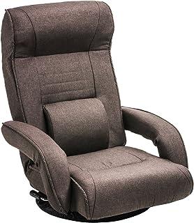 サンワダイレクト 回転座椅子 レバー式 リクライニング ポケットコイル ひじ掛け付き ハイバック 腰当て付 ブラウン 150-SNCF011BR