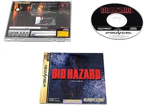 BioHazard [Japan Import]