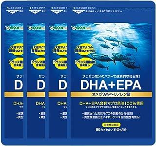 【 seedcoms シードコムス 公式 】DHA + EPA 約12ヶ月分/360粒 ビンチョウマグロの頭部のみを贅沢に使用!トランス脂肪酸0㎎