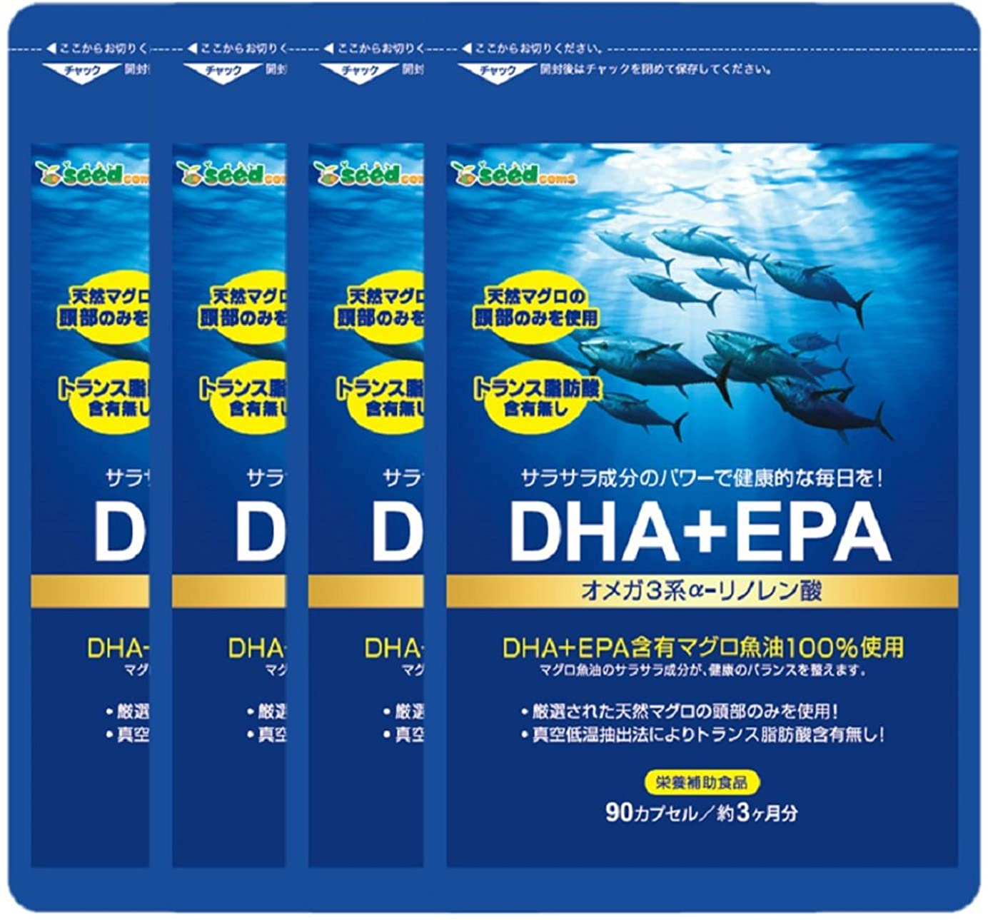 宣言コンパスキャリアDHA+EPA 約12ケ月分 (オメガ系α-リノレン酸) ビンチョウマグロの頭部のみを贅沢に使用!!トランス脂肪酸0㎎