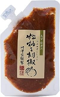 川津食品 川津家謹製 粒柚子胡椒 赤 100g