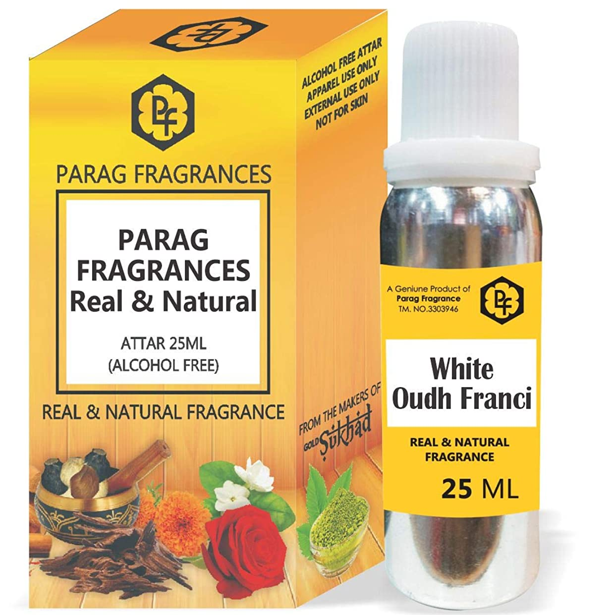 小間水っぽい神の50/100/200/500パック内の他のエディションParagフレグランス25ミリリットルファンシー空き瓶(アルコールフリー、ロングラスティング、自然アター)と白いOudhフランシアター
