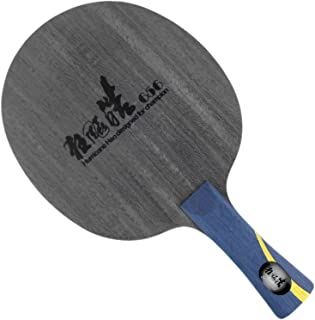 DHS Hurricane Hao 656 Table Tennis Blade for Ping Pong Racket, Long(shakehand)-FL