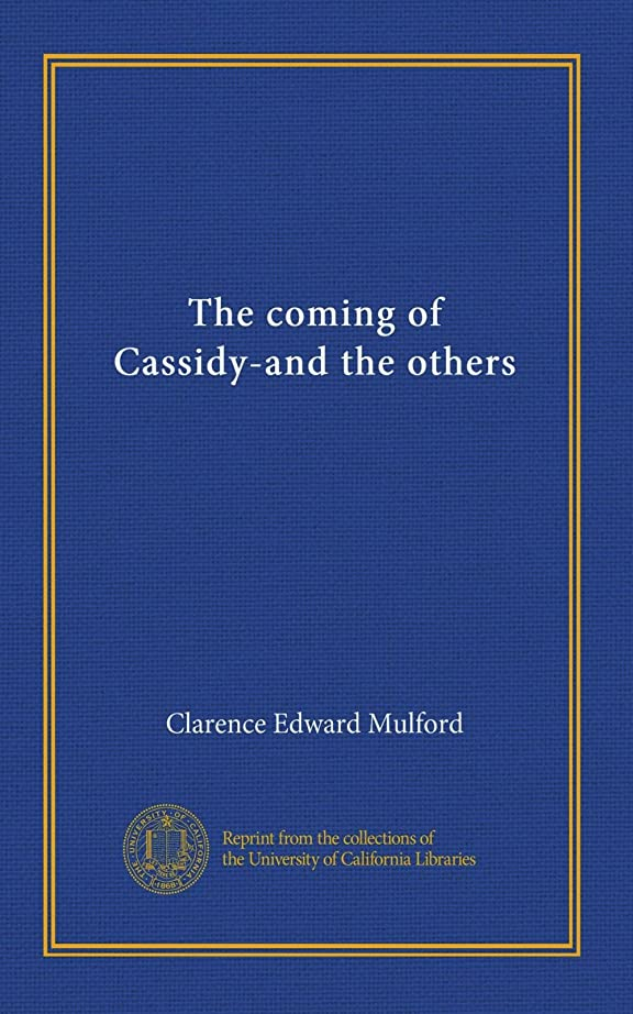 なくなるこねる身元The coming of Cassidy-and the others