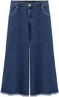 Women's Elastic Waist Wide Leg Frayed Hem Denim Cropped Jeans Pants